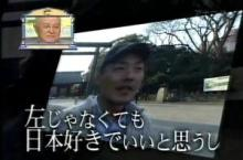☆sakuraraボード☆-e33
