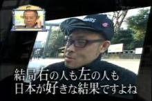 ☆sakuraraボード☆-e35