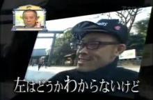 ☆sakuraraボード☆-e36