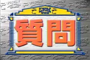 ☆sakuraraボード☆-e40