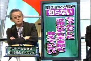 ☆sakuraraボード☆-e50