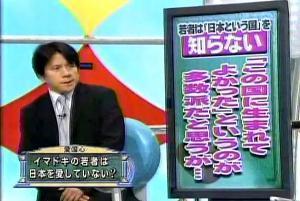 ☆sakuraraボード☆-e44