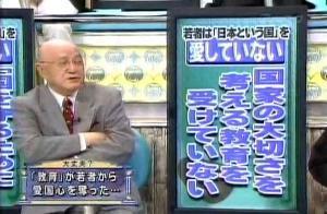 ☆sakuraraボード☆-e47