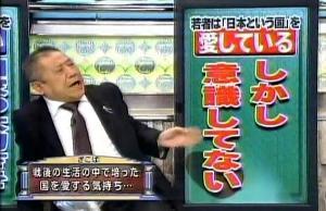 ☆sakuraraボード☆-e48