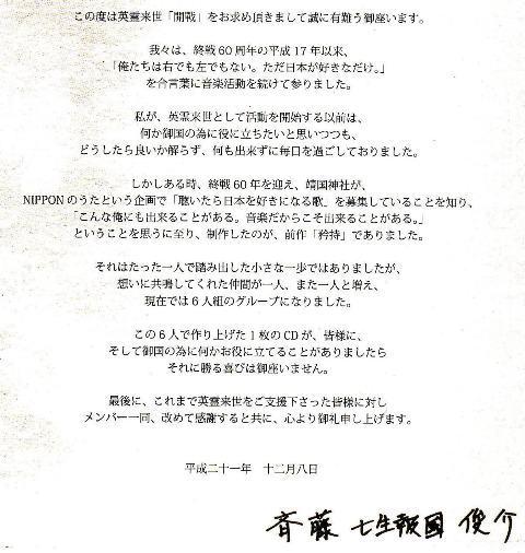 ☆sakuraraボード☆-kaisen0