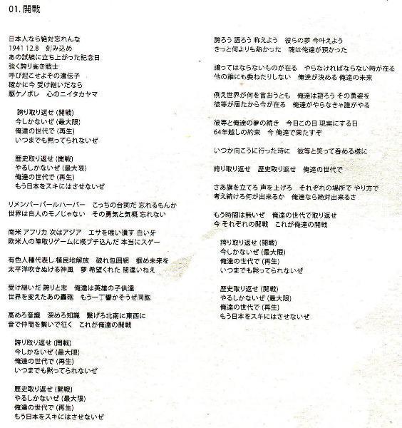 ☆sakuraraボード☆-kaisen1