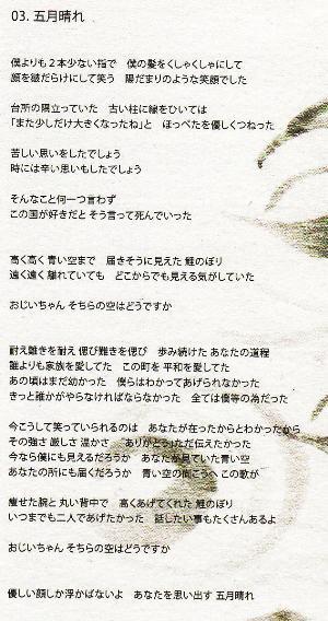 ☆sakuraraボード☆-kaisen3