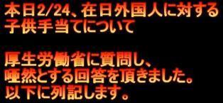 ☆sakuraraボード☆-k2
