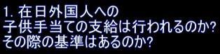 ☆sakuraraボード☆-k3