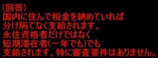 ☆sakuraraボード☆-k4