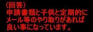 ☆sakuraraボード☆-k10