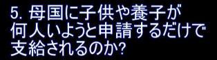 ☆sakuraraボード☆-k11