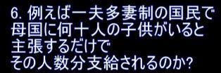 ☆sakuraraボード☆-k13