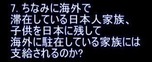 ☆sakuraraボード☆-k15