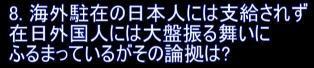 ☆sakuraraボード☆-k17