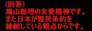 ☆sakuraraボード☆-k18