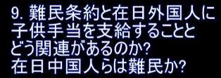 ☆sakuraraボード☆-k19