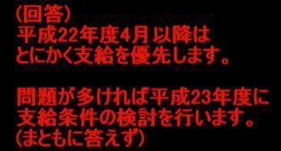 ☆sakuraraボード☆-k20