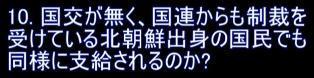 ☆sakuraraボード☆-k21
