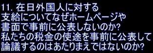 ☆sakuraraボード☆-k23
