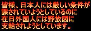 ☆sakuraraボード☆-k25
