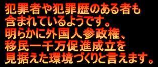 ☆sakuraraボード☆-k26