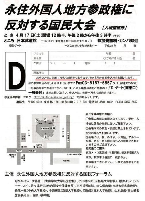 ☆sakuraraボード☆-3.20