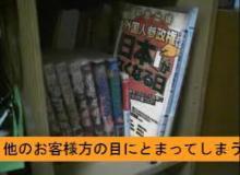 ☆sakuraraボード☆-ukkari1