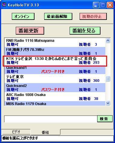 ☆sakuraraボード☆-takajin