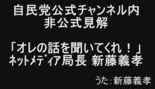 ☆sakuraraボード☆-ji_sindou