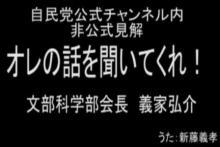 ☆sakuraraボード☆-ji_yosiie