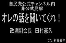 ☆sakuraraボード☆-ji_tamura