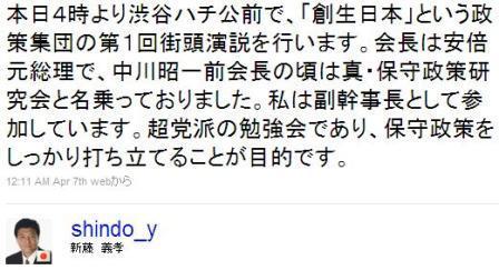 ☆sakuraraボード☆-s2