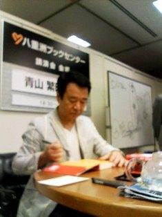 ☆sakuraraボード☆-サイン会1