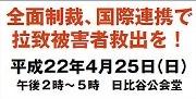 ☆sakuraraボード☆-220425