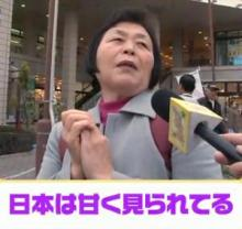 ☆sakuraraボード☆-s24
