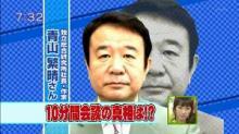 ☆sakuraraボード☆-s27