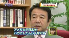 ☆sakuraraボード☆-s28