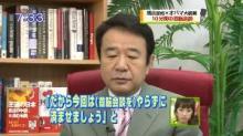 ☆sakuraraボード☆-s38
