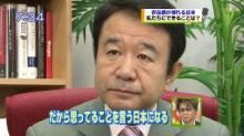 ☆sakuraraボード☆-s47