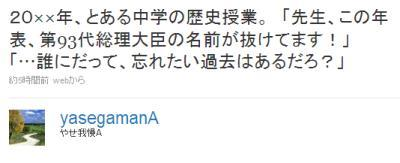 ☆sakuraraボード☆-yaseAsan