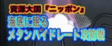 ☆sakuraraボード☆-T7