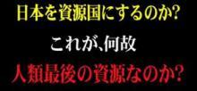 ☆sakuraraボード☆-T11