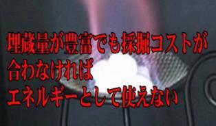 ☆sakuraraボード☆-T20
