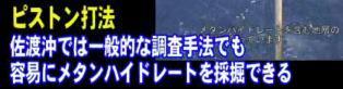 ☆sakuraraボード☆-T26