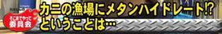 ☆sakuraraボード☆-T32