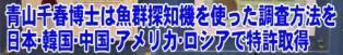 ☆sakuraraボード☆-T35