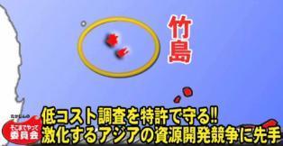 ☆sakuraraボード☆-T38