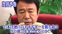 ☆sakuraraボード☆-T41