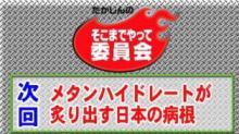 ☆sakuraraボード☆-T42